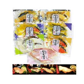 美味海鮮・漬魚セット 7種14切 おいしい漬け魚のセット