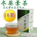 ★送料無料★冬葵葉茶/30包x10箱 (トンギュヨプ茶) ダイエット茶 健康茶 朝すっきり ドンギュヨプ茶