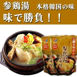 ★数量限定セール★参鶏湯1kg 1個 コラーゲンたっぷりサムゲタン パッケージリニューアルで味もグレードアップ再登場! 韓国食品、ハリムも人気