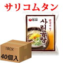 サリコムタン1箱40個入3950円(韓国食品、麺類、インスタントラーメン) 3950