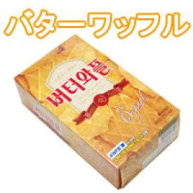 バターワッフル5個セット 52g(韓国お菓子)ヨーロッパ伝統お菓子