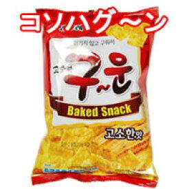 【ピングレ】コソハグーン★5個セット 70g(韓国お菓子)