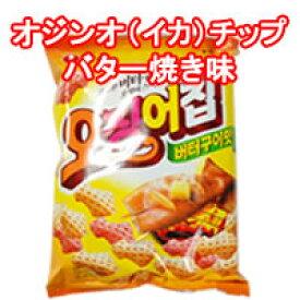 【農心】オジンオチップ★5個セット 55g(韓国お菓子)