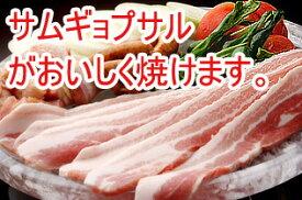 【韓国食器】焼肉用水晶プレート(セット台付き)