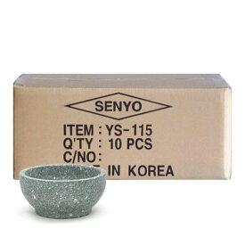 【本場韓国長水石】石焼ビビンバ鍋15cm 10個入ケース