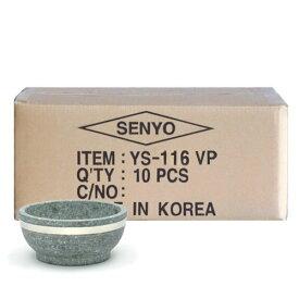 【本場韓国長水石】石焼ビビンバ鍋16cmベルト付 10個入ケース