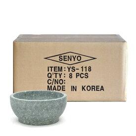 【本場韓国長水石】石焼ビビンバ鍋18cm 8個入ケース