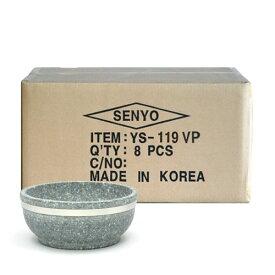 【本場韓国長水石】石焼ビビンバ鍋18cmベルト付 8個入ケース