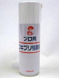 金鳥プロ用ゴキブリ駆除剤コックローチSE 420ml