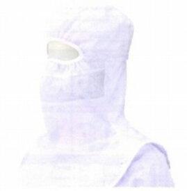 [送料無料][事業者限定] サニキャップ81005-NG[ホワイト][30枚(5枚×6袋入)《宇都宮製作正規代理店》(耐洗濯強度テスト済)