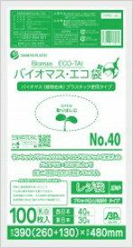 [5箱から送料無料][事業者限定] バイオプラ使用レジ袋40号 BPRC-40[0.017厚×260/390×480][100枚×40冊/箱]《サンキョウプラテック正規代理店》●北海道・沖縄・離島は別途送料がかかります。