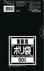 [3箱から送料無料][事業者限定] N-07[サニタリー用]黒[0.02×ヨコ320×タテ380mm][50枚入×50冊][日本サニパック正規代理店][同一メーカー3ケース以上送料無料](注)宛先が個人名の場合はお取り扱いできません