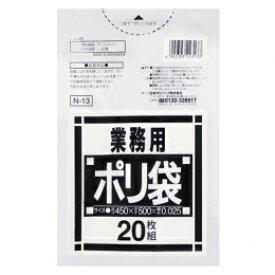 [3箱から送料無料][事業者限定] N-13[小ペール用]透明[0.025×ヨコ450×タテ500mm][20枚入×60冊][日本サニパック正規代理店][同一メーカー3ケース以上送料無料](注)宛先が個人名の場合はお取り扱いできません
