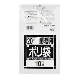 [3箱から送料無料][事業者限定] N-23[20L]透明[0.03×ヨコ520×タテ600mm][10枚入×60冊][日本サニパック正規代理店][同一メーカー3ケース以上送料無料](注)宛先が個人名の場合はお取り扱いできません