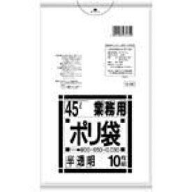 [3箱から送料無料][事業者限定] N-44[45L]白半透明[0.030×ヨコ650×タテ800mm][10枚入×60冊][日本サニパック正規代理店][同一メーカー3ケース以上送料無料](注)宛先が個人名の場合はお取り扱いできません