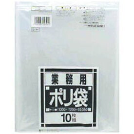 [3箱から送料無料][事業者限定] L-94[120Lカート用]透明[ヨコ1000×タテ1200×0.050mm]10枚入×20冊)[日本サニパック正規代理店][同一メーカー3ケース以上送料無料](注)宛先が個人名の場合はお取り扱いできません