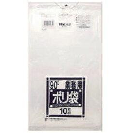 [3箱から送料無料][事業者限定] N-93[90L]透明[0.045×ヨコ900×タテ1000mm][10枚入×30冊][日本サニパック正規代理店][同一メーカー3ケース以上送料無料](注)宛先が個人名の場合はお取り扱いできません