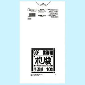 [3箱から送料無料][事業者限定] N-94[90L]白半透明[0.045×ヨコ900×タテ1000mm][10枚入×30冊][日本サニパック正規代理店][同一メーカー3ケース以上送料無料](注)宛先が個人名の場合はお取り扱いできません