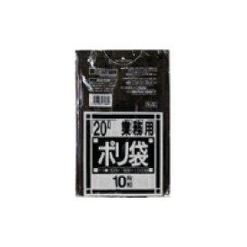 [3箱から送料無料][事業者限定] N-22[20L]黒[0.030×ヨコ520×タテ600mm][10枚入×60冊][日本サニパック正規代理店][同一メーカー3ケース以上送料無料](注)宛先が個人名の場合はお取り扱いできません