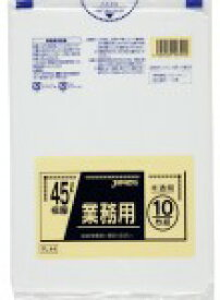 [3箱から送料無料][事業者限定] PL44[45L]半透明0.050×650×800mm[10枚×30冊][ジャパックス正規代理店][同一メーカー3ケース以上送料無料](注)宛先が個人名の場合はお取り扱いできません