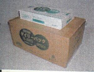 [5箱から送料無料][事業者限定] 紐付規格袋13号 S-13(025)紐付[透明 0.025×ヨコ260×タテ380mm][100枚入×10冊×3箱]《クリーン・アシスト正規代理店》[同一メーカー5ケース以上送料無料]●(注)宛先が