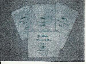 [5箱から送料無料][事業者限定] S120LN[120L]半透明[0.016×ヨコ1000×タテ1200mm] 10枚入×10P[クリーン・アシスト正規代理店][同一メーカー5ケース以上送料無料](注)宛先が個人名の場合はお取り扱いで
