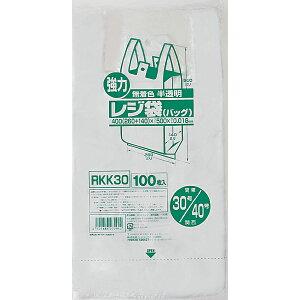 [3箱から送料無料][事業者限定] レジ袋 RKK30 半透明無着色 30/40号[0.018×400(260+140)×500mm][100枚×10冊×3箱][ジャパックス正規代理店][同一メーカー3ケース以上送料無料]●(注)宛先が個人名の場合は