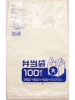 [3箱から送料無料][事業者限定] 弁当袋 PT01 大 白半透明[250/450×400×0.015mm][100枚入×10冊][日本サニパック正規代理店][同一メーカー3ケース以上送料無料](注)宛先が個人名の場合はお取り扱いできません