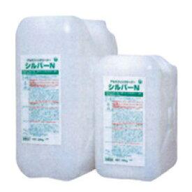 [事業者限定]業務用洗剤 リンダ シルバーN プラス[10kg][消臭剤配合]《横浜油脂工業正規代理店》[同一メーカー混載5ケースから送料無料]●北海道・九州・沖縄離島は別途送料がかかります。