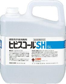 ヒビスコールSH(5L)(アルコール手指消毒剤)《東京サラヤ正規代理店》