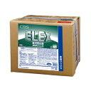 業務用樹脂ワックス エレックス【18L】《シーバイエス正規代理店》【標準価格より45%OFF】