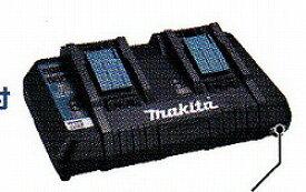 [送料無料] 2口急速充電器DC18RD[6.0Ahバッテリを2本同時55分でフル充電]《マキタ正規代理店》沖縄・その他離島は別途送料がかかります。