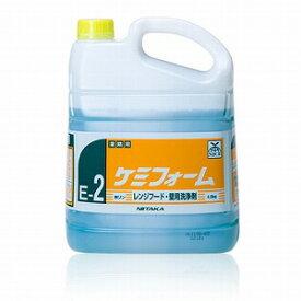 ユーホーニイタカニューケミフォーム(E-2)【4kg×4本】油汚れ用洗浄剤《ユーホーニイタカ正規代理店》