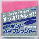 [ボンドワックス]ニューボンドバイフレッシャー(ピンク) [10枚入り][洗剤不要でクリアな仕上がり]《コニシ正規代理店》