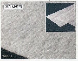 テラモト ライトダスターE【E-65】 【100枚入×5ケース】【200×650mm】《テラモト正規代理店》