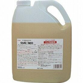[事業者限定] Linda グリラーNEO(4kg)[4kg×2本入り][超強力油脂洗浄剤]《横浜油脂工業正規代理店》[同一メーカー混載5ケースから送料無料]●北海道・九州・沖縄離島は別途送料がかかります。