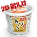 もづくスープ カップ 20個入り 仙崎海産 沖縄県産太もづく