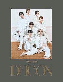 dicon bts BTS ビーティーエス 防弾少年団 「Dicon vol.10」 1セット 5月25日より順次発送(数量限定)(z119x1)