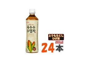 【ロッテ】とうもろこし ひげ茶 500mlx24本(1ケース)コーン茶 (08221x24)【S】