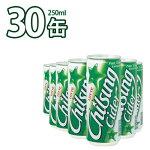 【あす楽】【ロッテ飲料】ロッテチルソンサイダー七星サイダー韓国サイダー250mlX30缶(1BOX)七星ロッテ