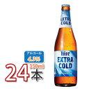 「10」 (02411)【S】【Hite】EXTRA COLD ビール 330ml(瓶)★ 24本 ★【1BOX】 韓国 No.1 ビール 瓶ビール ハイトビ…
