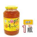 (08034)【あす楽】【冬に大人気商品】【三和】蜂蜜ゆず茶 1kg X 1個 ビタミンCがレモンの3倍!美味しく風邪予防!オ…