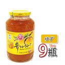 (08034)【S】【冬に大人気商品】【三和】蜂蜜ゆず茶 ★ 1kg X 9個 ★ ビタミンCがレモンの3倍!美味しく風邪予防!オ…