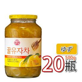 韓国 ゆず茶【大人気商品】蜂蜜ゆず茶 500gx20個 (1box) ビタミンCがレモンの3倍!美味しく風邪予防!オットギ 韓国お茶 健康茶 韓国飲料 韓国ドリンク三和 蜂蜜ゆず茶 (08035x20)【S】