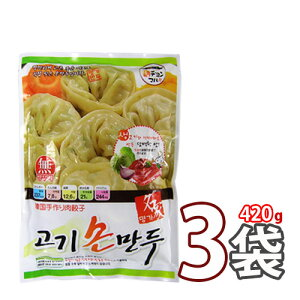 【名家】手作り肉餃子 420g x 3袋★ 「冷凍」 【韓国食品・韓国料理・韓国食材・おかず】【韓国お土産・輸入食品・非常食・激安】 (13282x3)【S】