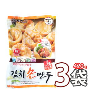 【名家】手作りキムチ餃子 420g x 3袋 ★ 「冷凍」 【韓国食品・韓国料理・韓国食材・おかず】(13284x3)【S】