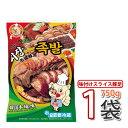(00002)【あす楽】【市場】王豚足(トンソク) スライス 750g 辛みそ付き〔クール便〕 【韓国食品・韓国料理・韓国食材…