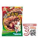 (00018)【S】【市場】王豚足(トンソク) スライス 500g x 3パック 辛みそ付き〔クール便〕 【韓国食品・韓国料理・韓国…