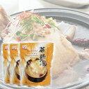 (13851)【送料無料!】【参鶏湯】ファイン参鶏湯 800g x 3パックセット 【韓国食品・韓国料理・韓国食材・おかず】【…