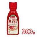 (03803)【ヘチャンドル】チョコチュジャン 300g 「酢入りコチュジャン」唐辛子酢味噌 韓国調味料 韓国屋台 韓国 韓国…